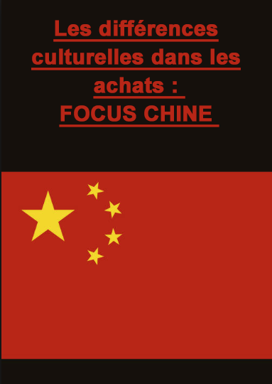 achat en chine formation